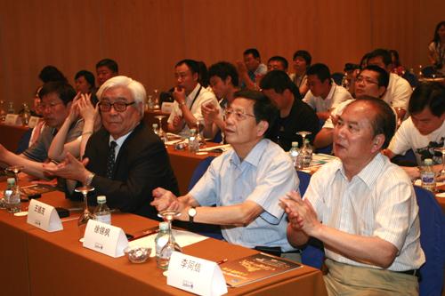 中国印刷及设备器材工业协会领导出席颁奖典礼