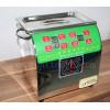 35W小超声波清洗机/喷头超声波清洗机/可定时超声波清洗机