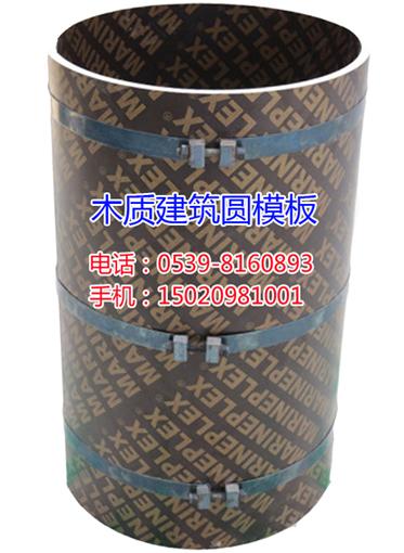 装饰柱装饰圆柱13165495567