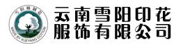 云南昆明广告帽批发13987606050