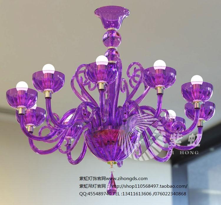 供应蜡烛水晶灯LED餐厅吊灯 紫虹灯饰