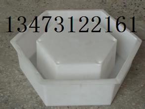 六角护坡模具-空心六角护坡模具-保定创新护坡模具厂
