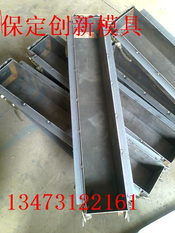 标志桩钢模具|百米桩钢模具|界桩钢模具
