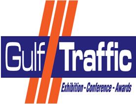 2016年迪拜国际轨道交通展