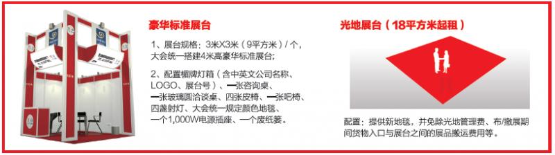 上海国际广告展