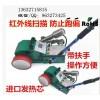 PVC材料热风枪焊接机 喷绘布无胶拼图机 灯布自动拼接机
