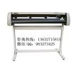 深圳博艺电脑刻字机 不干胶电脑刻绘机 即时贴电脑割字机价格
